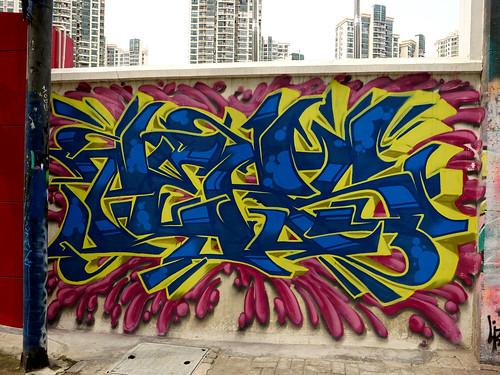 Graffiti in Shanghai 2018