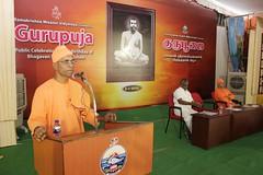 "Guru Puja MP (8f) <a style=""margin-left:10px; font-size:0.8em;"" href=""http://www.flickr.com/photos/47844184@N02/46685985521/"" target=""_blank"">@flickr</a>"
