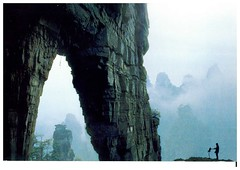 Wuling Yuan from weisenaben520 (elligerra) Tags: wulingyuan china hunan mountains fog nature gray stone height scale overcast unesco postcrossing postcard