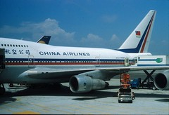 35mm slide image (San Diego Air & Space Museum Archives) Tags: n4522v cn22805564 22805564 chinaairlines mandarinairlines globalpeaceambassadors aviation aircraft airplane airlines airliners boeing boeing747 boeing747sp boeing747sp09 747 747sp 747sp09 b747sp prattwhitney prattwhitneyjt9d jt9d jt9d7 prattwhitneyjt9d7a jt9d7a jt9d3 jt9d3a groundsupportequipment