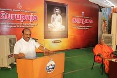 "Guru Puja MP (84) <a style=""margin-left:10px; font-size:0.8em;"" href=""http://www.flickr.com/photos/47844184@N02/32810857358/"" target=""_blank"">@flickr</a>"