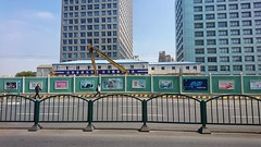 Shanghai, China - Friday, November 9, 11:01 AM (kyonoshashin) Tags: 中国 bluesky china 青空 shanghai 上海 pudong streetscene construction