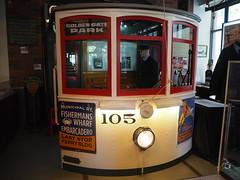 P9193045 (bentchristensen14) Tags: usa unitedstatesofamerica california sanfrancisco sanfranciscorailwaymuseum museum tram steuartstreet