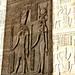 DIOS HORUS Y DIOSA HATHOR TEMPLO DE KOM OMBO EGIPTO 5729 15-8-2018