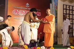 "Guru Puja MP (59) <a style=""margin-left:10px; font-size:0.8em;"" href=""http://www.flickr.com/photos/47844184@N02/45961068594/"" target=""_blank"">@flickr</a>"