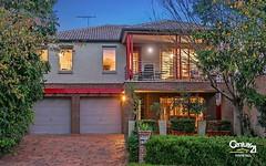 45 Phoenix Avenue, Beaumont Hills NSW