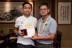 20170912_0478_36481863154_o (HKSSF) Tags: 2017 asia asiansports hongkong hongkongteam pandaman sports takumiimages takumiphotography womenssport hongkongsar hkg