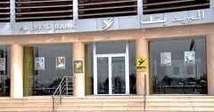 Al Barid Bank recrute 3 Profils (Casablanca) (dreamjobma) Tags: 012019 a la une al barid bank emploi et recrutement audit interne contrôle de gestion banques assurances finance comptabilité recrute