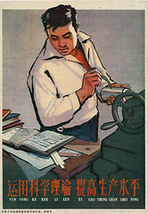 Make use of scientific theories to raise the standards of production (chineseposters.net) Tags: china poster chinese propaganda 1960 worker lathe man book diagram sliderule