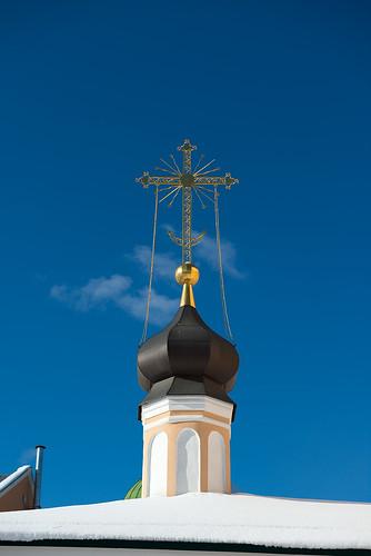 Cross ©  Andrey