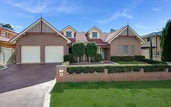 3 Ferraro Crescent, West Hoxton NSW
