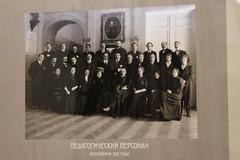 Экспонаты Музея Консерватории