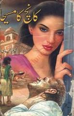 Kaanch ka Masiha By Muhammad Fayyaz Mahi Free Download (Anas Akram) Tags: urdu novels pdf kaanch ka masiha by muhammad fayyaz mahi
