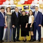ДК Ленина 60 лет