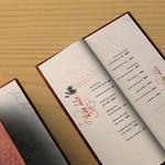 carta menu_dissesny2