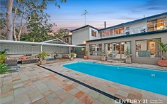 26 Candowie Crescent, Baulkham Hills NSW