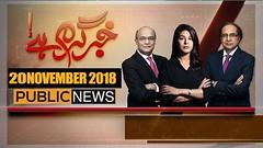 Khabar Garam Hai 20 Nov (Zedflix) Tags: zedflix zflix live streaming news talkshows