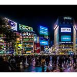 Shibuya Crossing thumbnail
