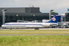 UN85854 (PlanePixNase) Tags: hannover eddv haj aircraft airport planespotting langenhagen sayakhat tupolev tu154 t154