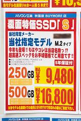 パソコン 画像57