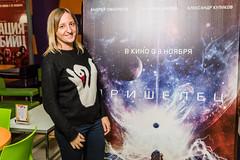 """""""Пришелец"""" в Синема 5"""