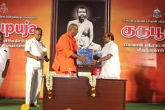 "Guru Puja MP (86) <a style=""margin-left:10px; font-size:0.8em;"" href=""http://www.flickr.com/photos/47844184@N02/32810857098/"" target=""_blank"">@flickr</a>"