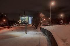 IMG_6881-HDR (denjah) Tags: 2018 latvia riga городскоеосвещение зима зимнийвид ноч ночноефото снег улица фонарь iela night nightshot snow winter город denjahphoto