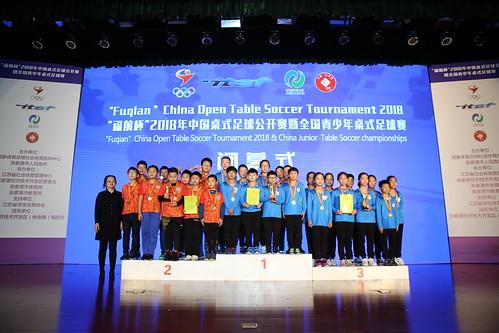 小学生团体颁奖,福前实验小学一队获得金牌和二队铜牌