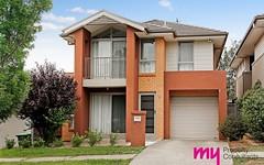 10 Bartram Road, Campbelltown NSW