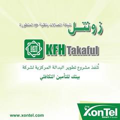 (XonTel) Tags: xontel telecommunications communication tech technology techno technews kuwait kuwaitcity ksa egypt unitedarabemirates voip pbx kfhtakaful instakuwait instacity city