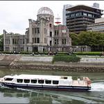 Hiroshima-5D3_6337 thumbnail