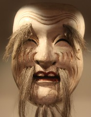 Brighton Museum & Art Gallery (richardr) Tags: japan japanese mask noh nohmask brightonmuseumartgallery brightonmuseum gallery brightonandhove brighton museum eastsussex sussex england english britain british greatbritain uk unitedkingdom europe european old history heritage historic