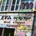 Head Chopped Off Syndrome by EVA vertigo
