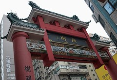 The Temple Street Night Market Hong Kong by day (15) (J3 Private Tours Hong Kong) Tags: hongkong templestreetnightmarkethongkong templesreethongkong