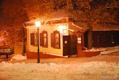 Зимовий Київ 147 InterNetri.Net Ukraine