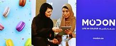 Emirats Arabes Unis 2018 - Abu Dhabi (philippebeenne) Tags: abudhabi emirates uae eau golfe moyenorient middleeast couleurs advertising publicités affiches