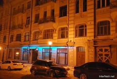Зимовий Київ 170 InterNetri.Net Ukraine