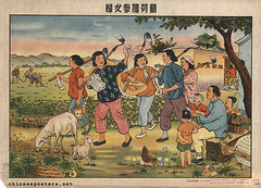 Women participate in labor (chineseposters.net) Tags: china poster chinese propaganda 1951 woman agriculture countryside hoe sheep lamb newspaper