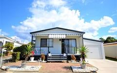 39 Vera Street, Corowa NSW