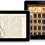 iPad用アプリケーションの写真