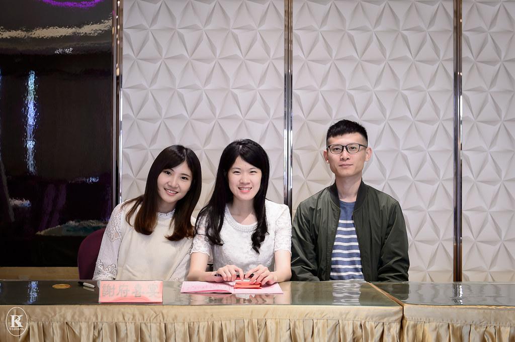 斗六來福城婚攝_159