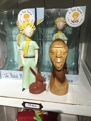 Mr. Hunter and The Little Prince are about the same height... (janeymoffat) Tags: mrhunter figurine petitprince thelittleprince paris france lepetitprince store grandopening party fete shopping