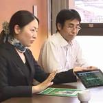 森林管理サービス提案営業アプリケーションの写真
