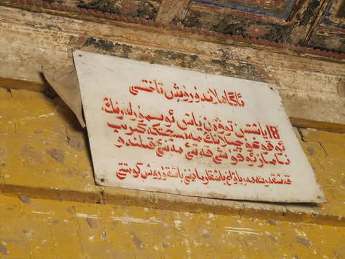 Notice on mosque saying children are not allowed to enter mosques, Kashgar, Xinjiang, China