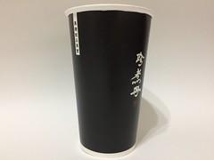 珍煮丹 Jen Ju Dan (Majiscup Paper Cup Museum 紙コップ淡々記録) Tags: papercup 珍煮丹 jen ju dan 大安復興店 daan fuxin store taipei