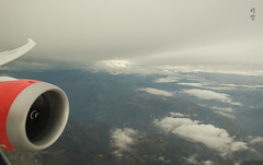 Descent under the clouds (A. Wee) Tags: boeing 787 dreamliner peru 秘鲁 peruvian andes mountain