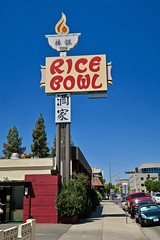 Rice Bowl, Bakersfield, CA (Robby Virus) Tags: bakersfield california ca rice bowl sign signage chinese restaurant asian cuisine neon flames fire