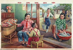 Helping mama doing work (chineseposters.net) Tags: china poster chinese propaganda 1955 woman children pioneers family bucket cradle baby mother wash washing washboard