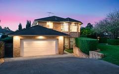 28 Callicoma Street, Mount Annan NSW