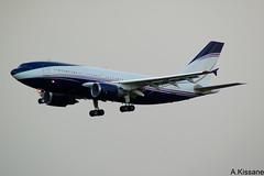 AL ATHEER AVIATION A310 HZ-NSA (Adrian.Kissane) Tags: alatheer a310 shannon private hznsa 431